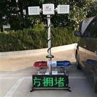 车顶应急照明设备 便携式升降探照灯 河圣
