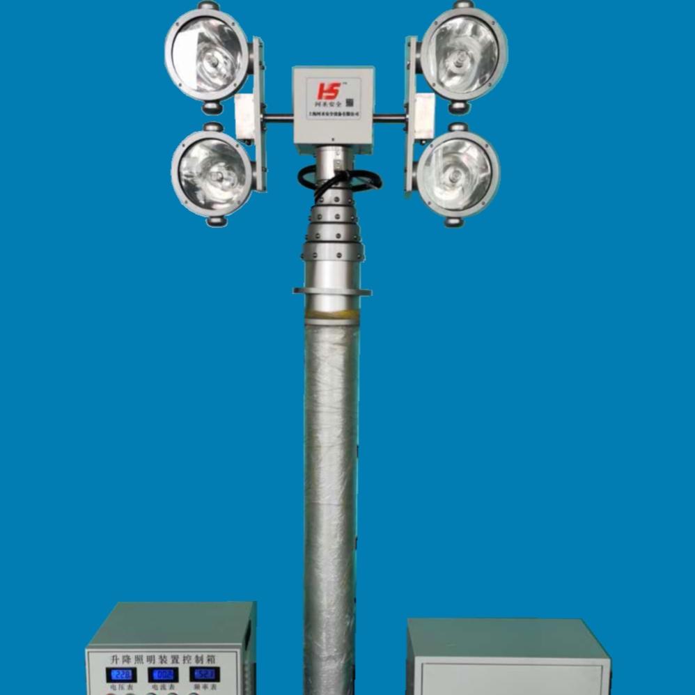 移动升降照明车厂家 河圣安YD-4500