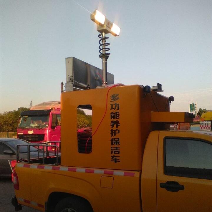 1.8米车载升降照明灯 WD-182120 河圣安全