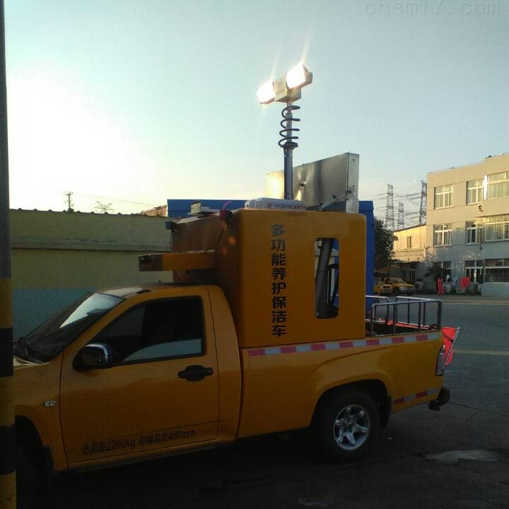 车载移动照明1.8米倒伏式车顶升降照明灯组