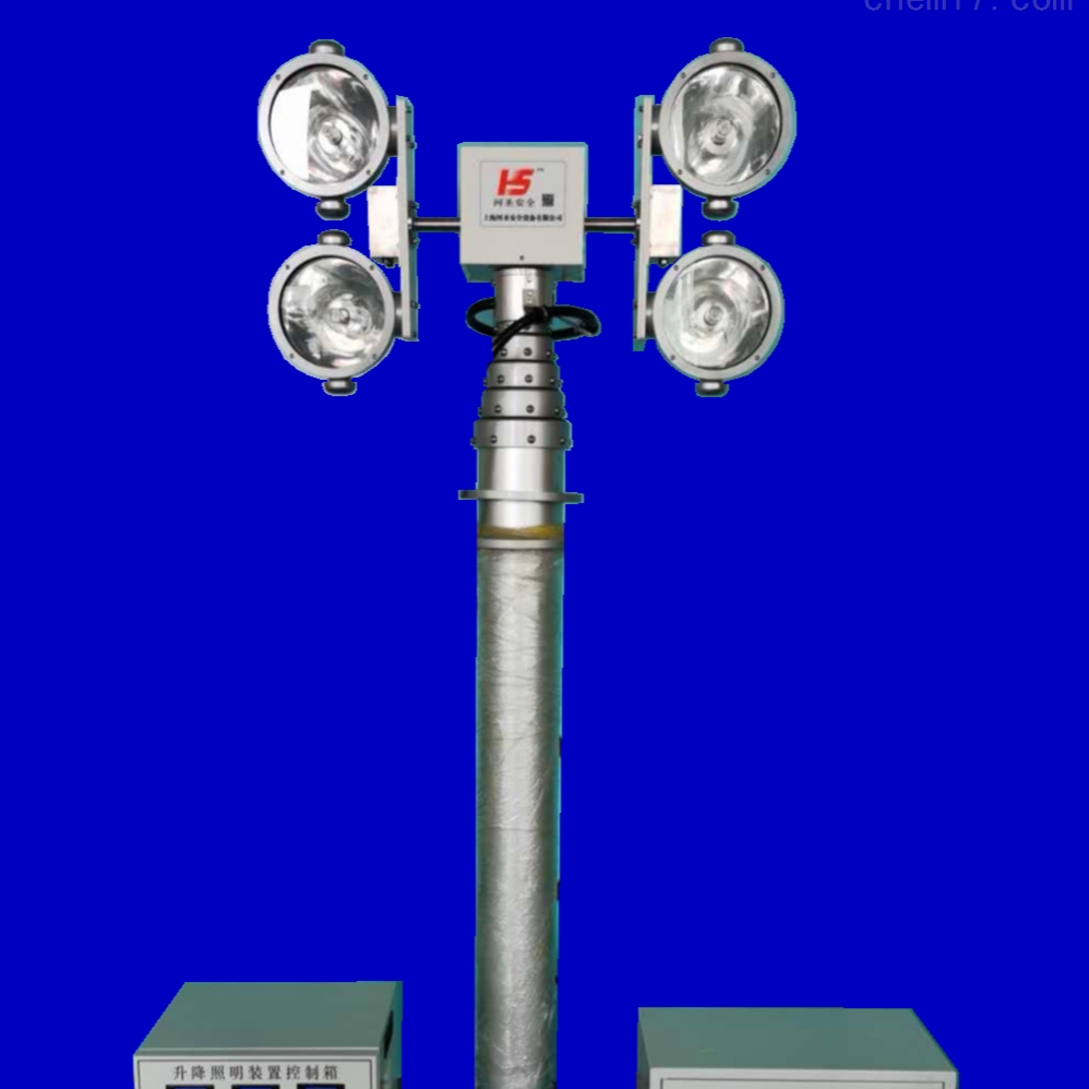 河圣牌 车载式升降灯 升降照明设备 产品