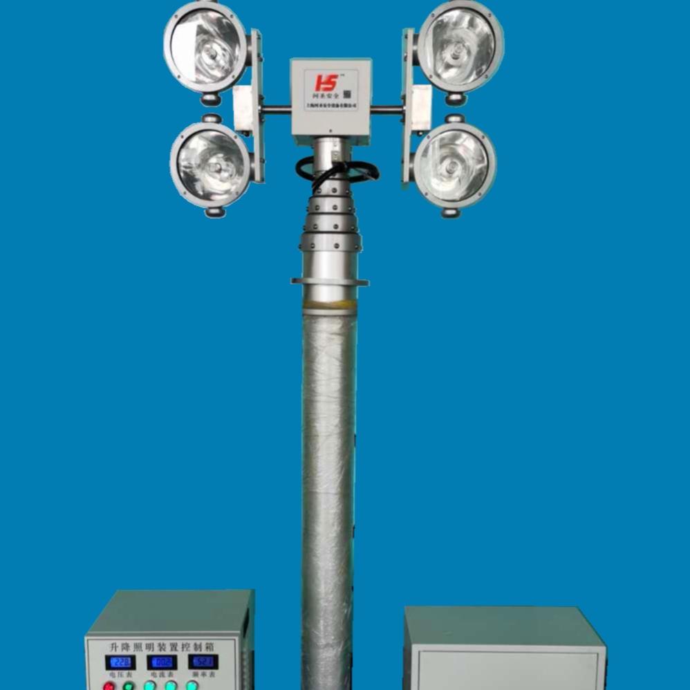上海河圣 气动升降杆照明装置 大功率探照灯