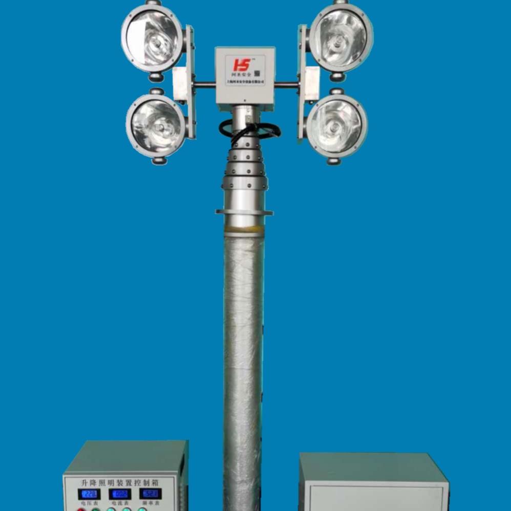 上海河圣 气动升降杆照明装置 应急移动照明