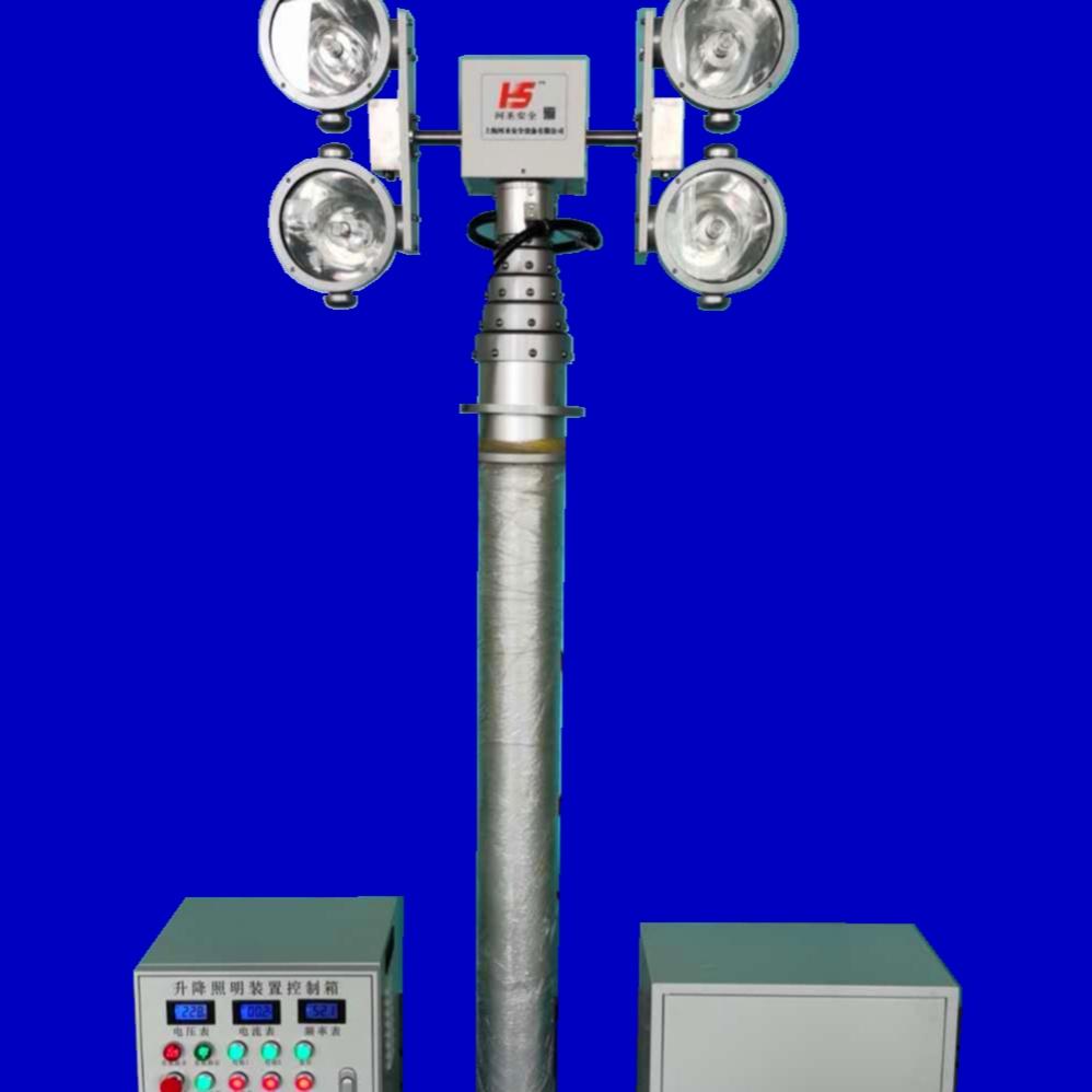 多功能移动升降式消防智能照明装置,化工