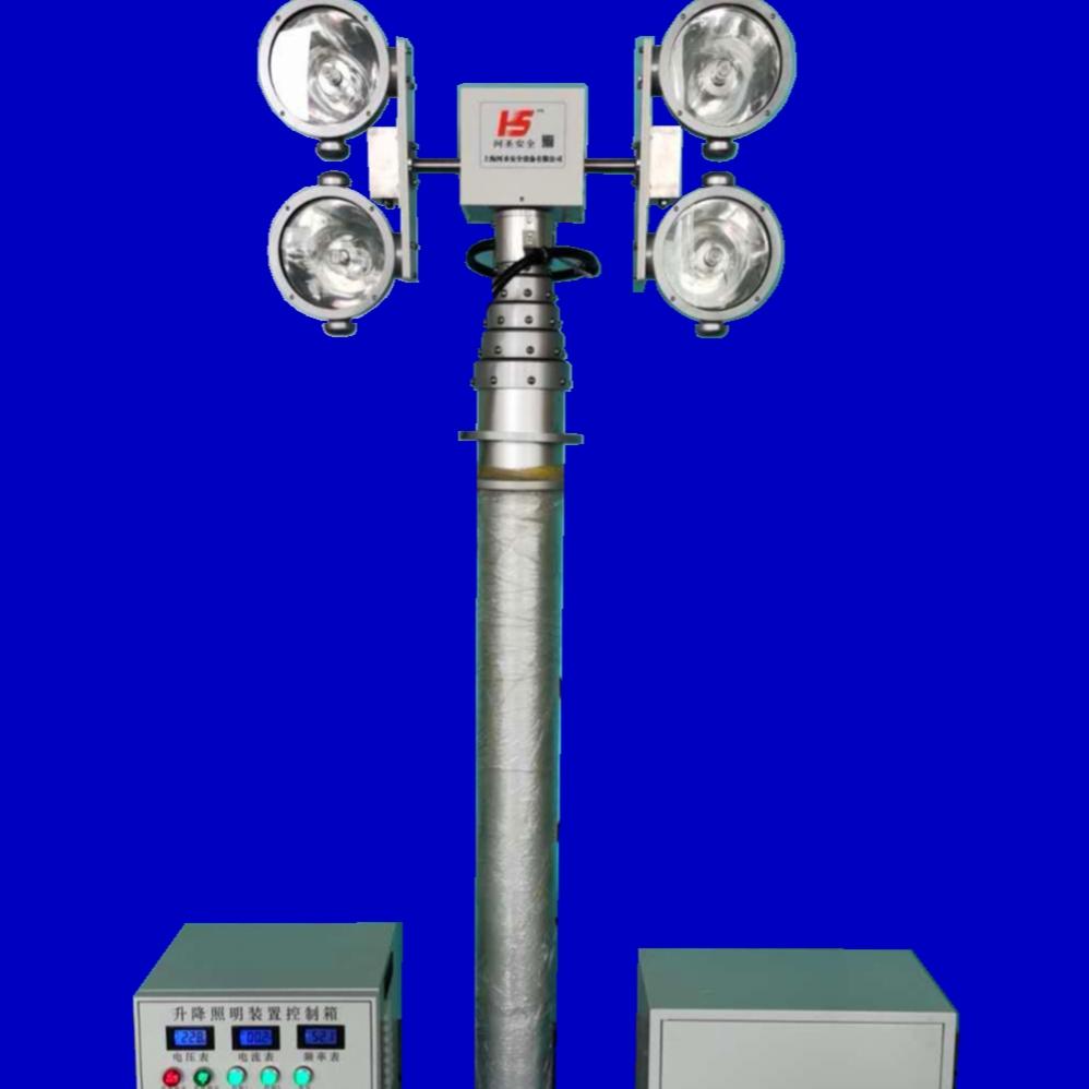 气动升降照明系统、遥控升降工作灯