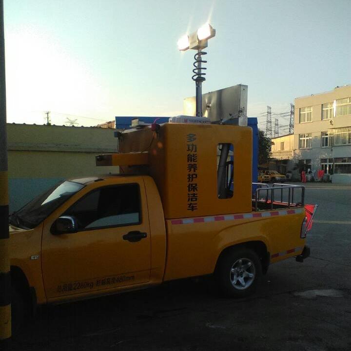 应急照明灯组、车载移动升降照明系统、上海