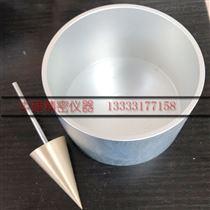 建筑防水瀝青嵌縫油膏施工度試驗儀