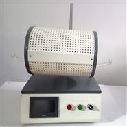 GLJZ-3-1200多工位旋转管式炉