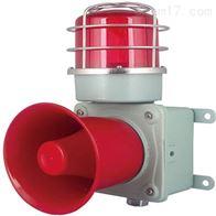 TB-3工程聲等多種警報聲聲光報警器