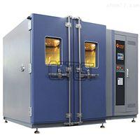 ZK-ESS-3000L落地式快速温变箱