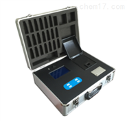 HZJS-07型水质重金属检测仪(8项)