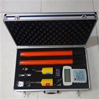 GY901110KV高压无线核相仪