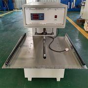 SKZ-10000數顯式陶瓷抗折強度試驗機