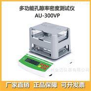 氧化铝孔隙率检定仪 陶瓷工件吸水率测量仪