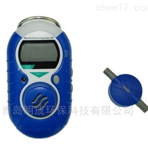 推荐霍尼韦尔impulse XP-CL2氯气检测仪