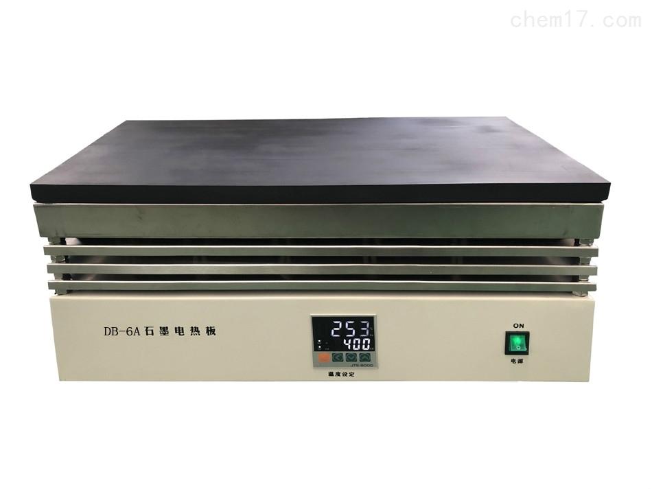 DB-6A 石墨电热板