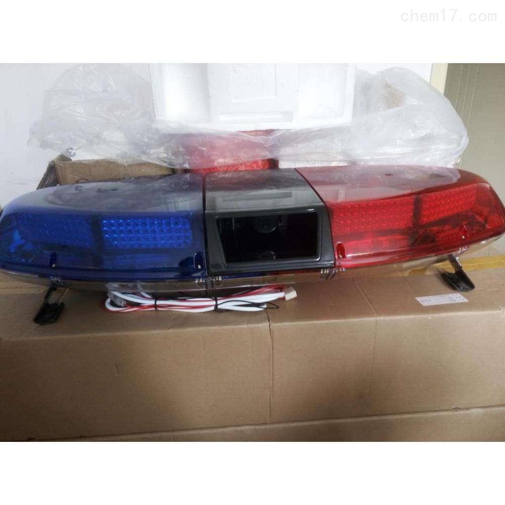 治安巡逻长排警示灯  轿车警灯警报器LED