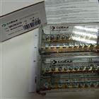 意大利CABUR三相電源XCSG720C