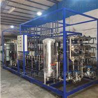 工业废水处理设备系统工程高盐废水项目