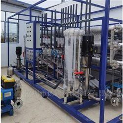 电镀工业废水处理系统