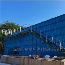 医院污水处理设备MBR一体化设备厂家