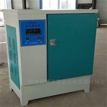 SJ-40A砂浆标准养护箱、标养箱