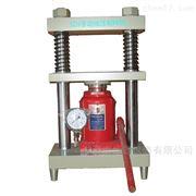 湘科SDJ系列手动式液压制样机、打饼机