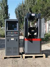 WAW-300B-II厂家直销伺服全自动材料试验机