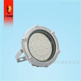 ZL8825-L70 LED泛光灯/70W/三防/电厂照明