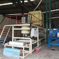 全自动机制岩棉复合板设备双面复合生产线
