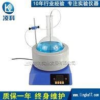 ZNCL-TS-5000ml智能數顯磁力攪拌電熱套