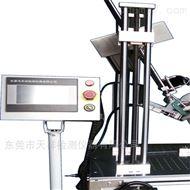 TX-1631离合器回复力测试仪