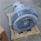 2QB 840-SGH27雙段式漩渦高壓鼓風機