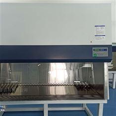 回收實驗設備二手海爾生物安全柜