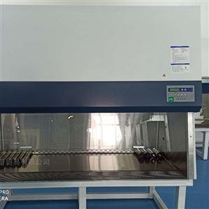 回收实验设备二手海尔生物安全柜