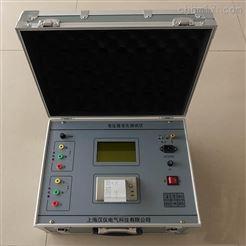 供应优质手持式变压器变比组别测试仪
