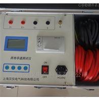 江苏特价供应HY9811接地导通测试仪