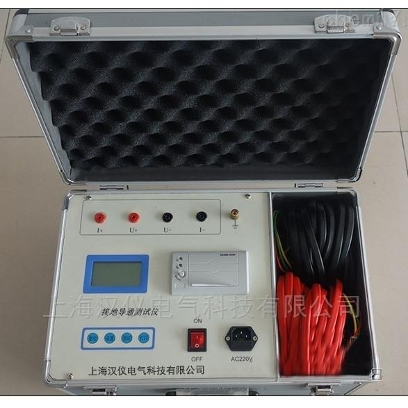 二级承装修试电力设施设备接地导通测试仪