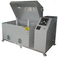 江西-盐雾试验箱