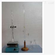 源头货源SH258 石油产品酸值酸度仪分析