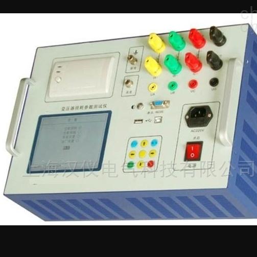 输电线路参数测试仪承试三级设备