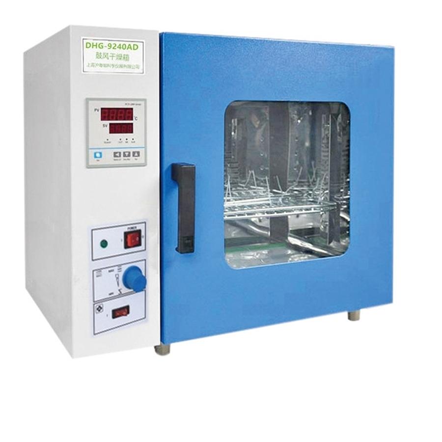DHG-9246AD电热鼓风干燥箱 3000W可编程高温精密烘箱