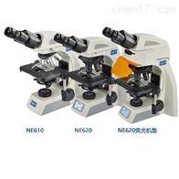 NE610耐可视正置生物显微镜