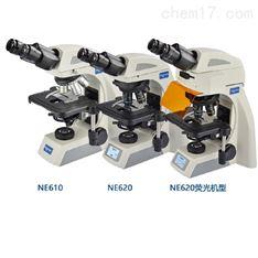 耐可视正置生物显微镜