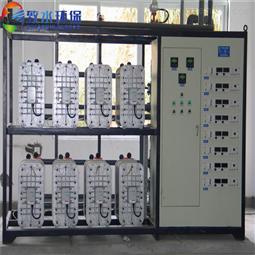 生物醫藥行業純化水設備