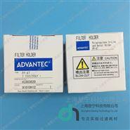 日本东洋advantec可换膜针头滤器