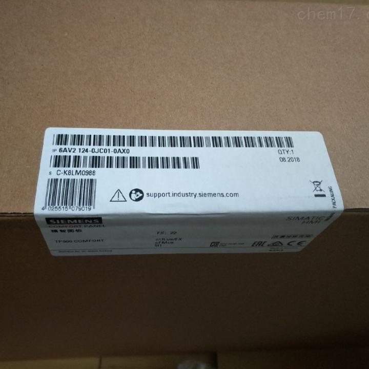 临沧西门子KP900 触摸屏模块代理商