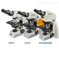 NC620荧光耐可视正置生物显微镜