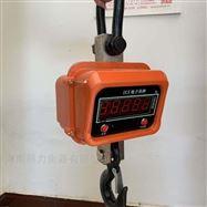 ocs1吨电子吊秤价格