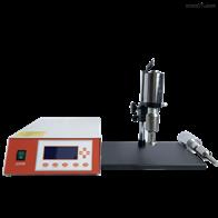 实验用超声波分散机试验机